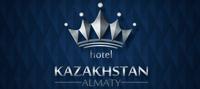 logo kazakshtan